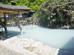 硫黄泉は、
