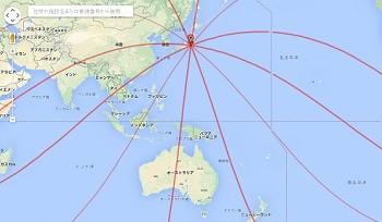 日本から見た海外方位