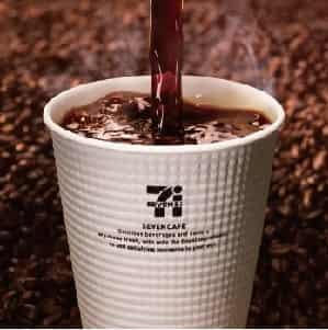 日盤吉方 祐気コーヒー
