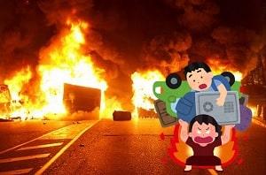 火事場の馬鹿力