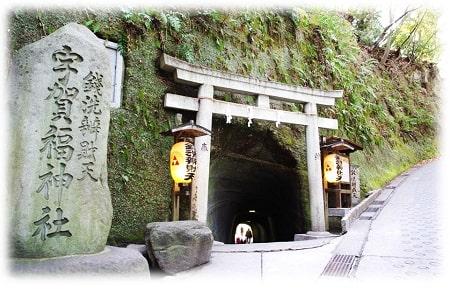 種銭 神社